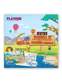 playqid-2 in 1 jungle safari