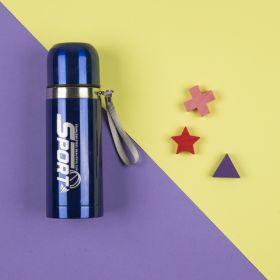 Baby Moo-Metallic Blue 350Ml Flask