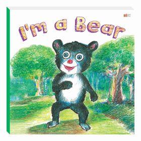 ART Factory -I'M A BEAR-9789385953057