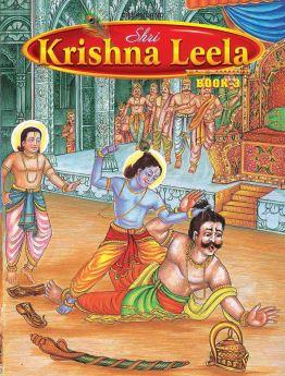 Dremland-Shri Krishan Leela Part 3