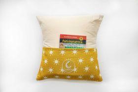 CuddlyCoo-Reading Cushion - Mustard Sun