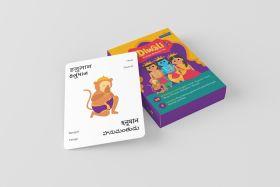 COCO Bear-Diwali - Multiple Activities set (Multilingual Memory Game)