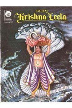 Dremland-Shri Krishan Leela Part 1