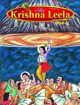 Dremland-Shri Krishan Leela Part 2