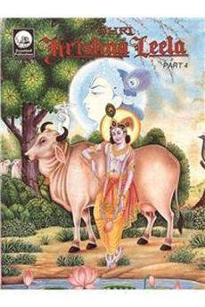 Dremland-Shri Krishan Leela Part 4