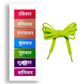 I Learn n Grow- Home Calendar - Hindi