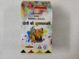 Organika Gulal- Holi color