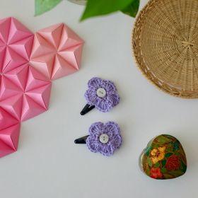Neemboo Crochet Clips Pair - Lavendar