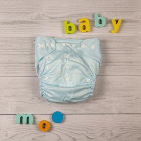 Baby Moo-Plain Light Blue Adjustable & Washable Diaper