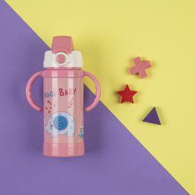 Baby Moo-Elephant Pink 350Ml Flask