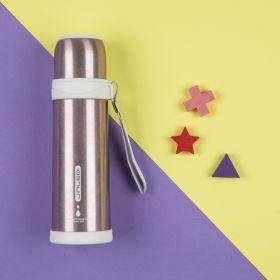 Baby Moo-Metallic Pink 500Ml Flask