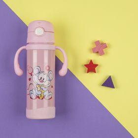Baby Moo-Animal Pink Water Bottle