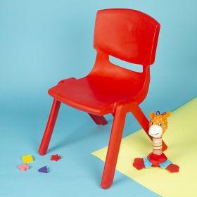 Baby Moo-Multipurpose Red Chair
