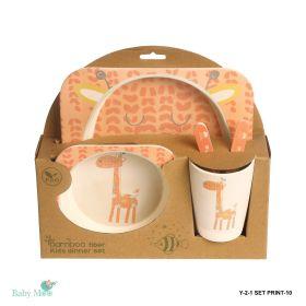 Baby Moo-Giraffe Peach Bamboo Fiber Dinner Set
