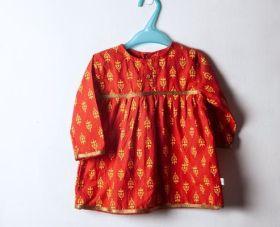 Holi-Bindi - The Festive Baby Frock